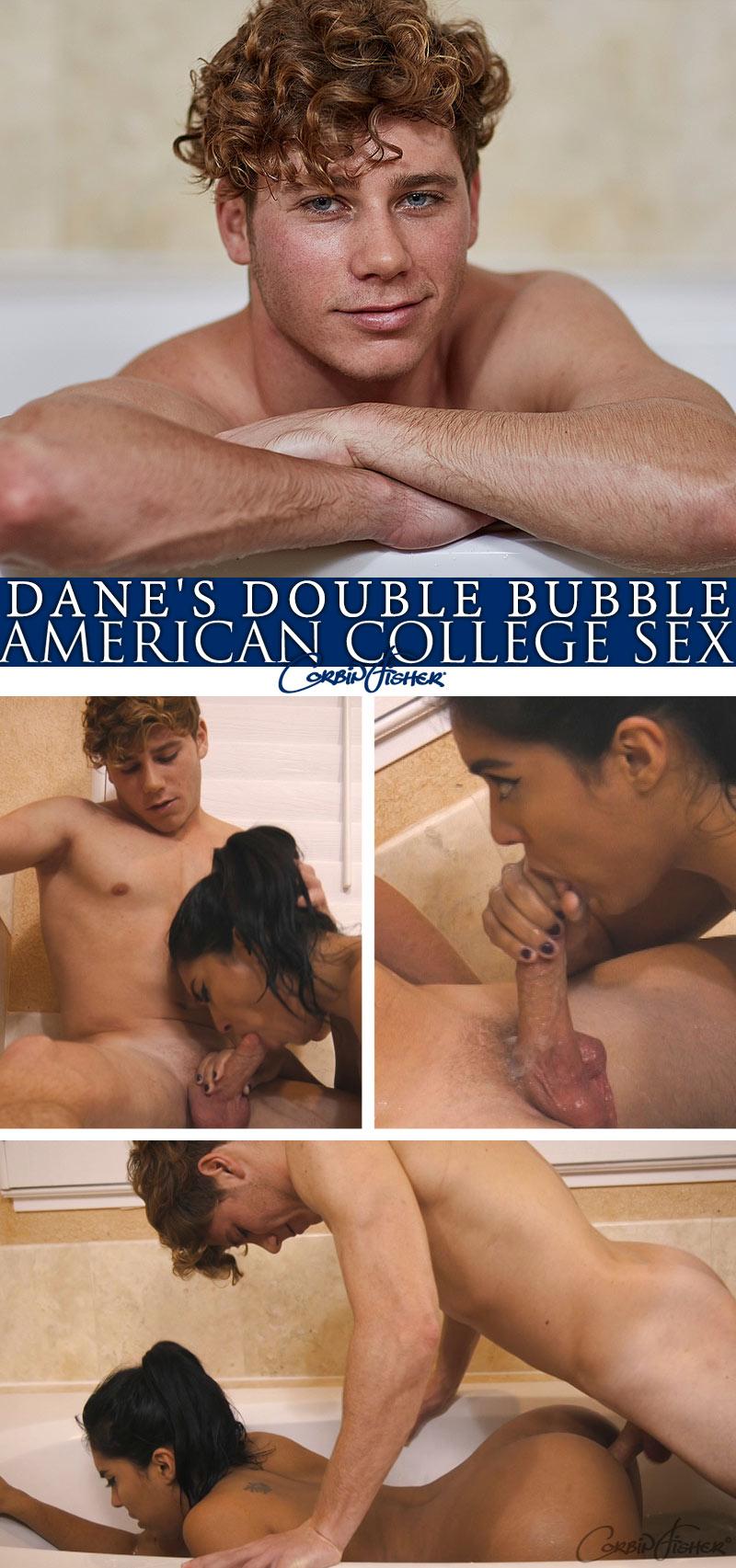 Dane's Double Bubble at AmateurCollegeSex