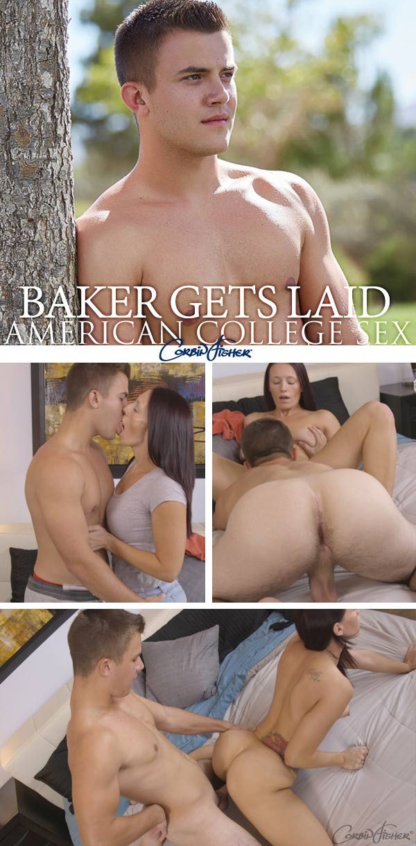 Baker Gets Laid at AmateurCollegeSex