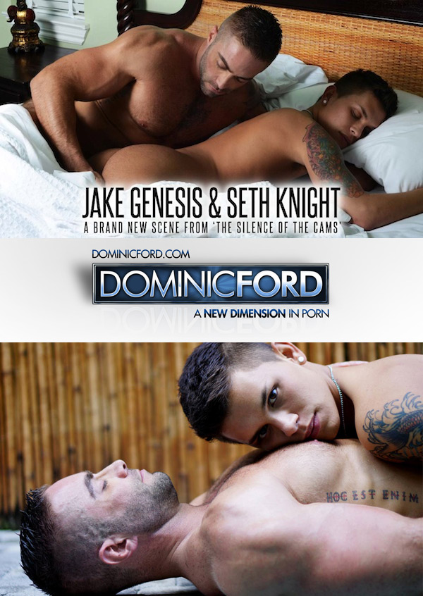 Meatrack (Trenton Ducati & David Lambert) at DominicFord.com