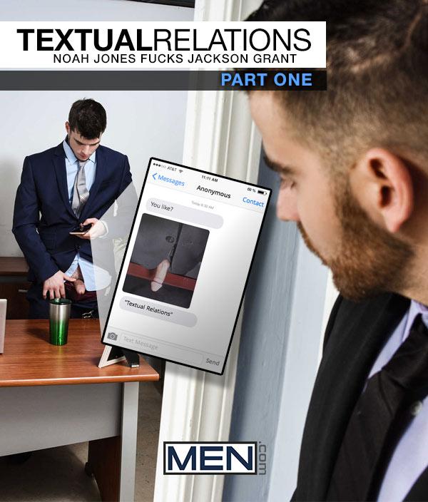 Textual Relations (Noah Jones Fucks Jackson Grant) (Part 1) at Drill My Hole