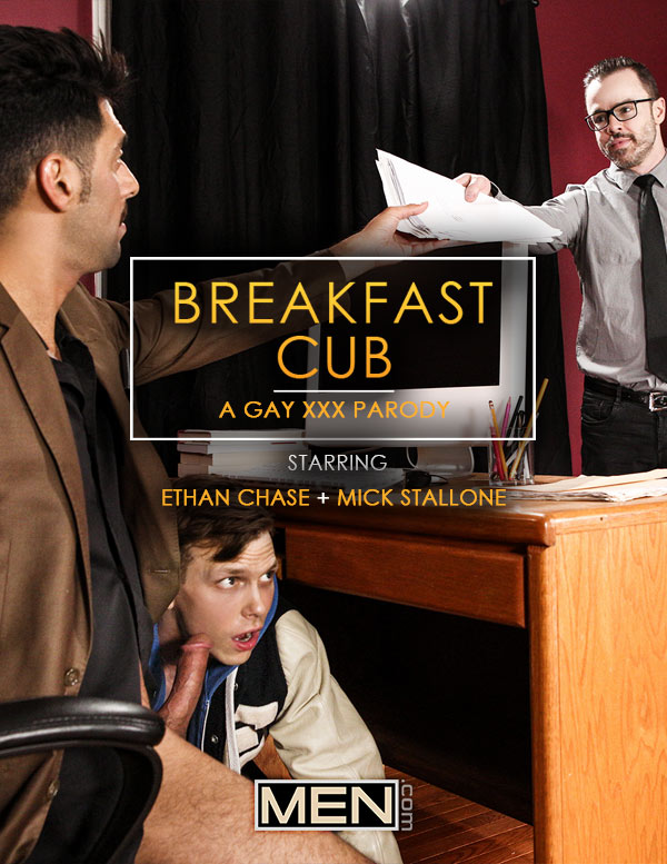 Breakfast Cub: A Gay XXX Parody (Mick Stallone Fucks Ethan Chase) (Part 3) at Drill My Hole