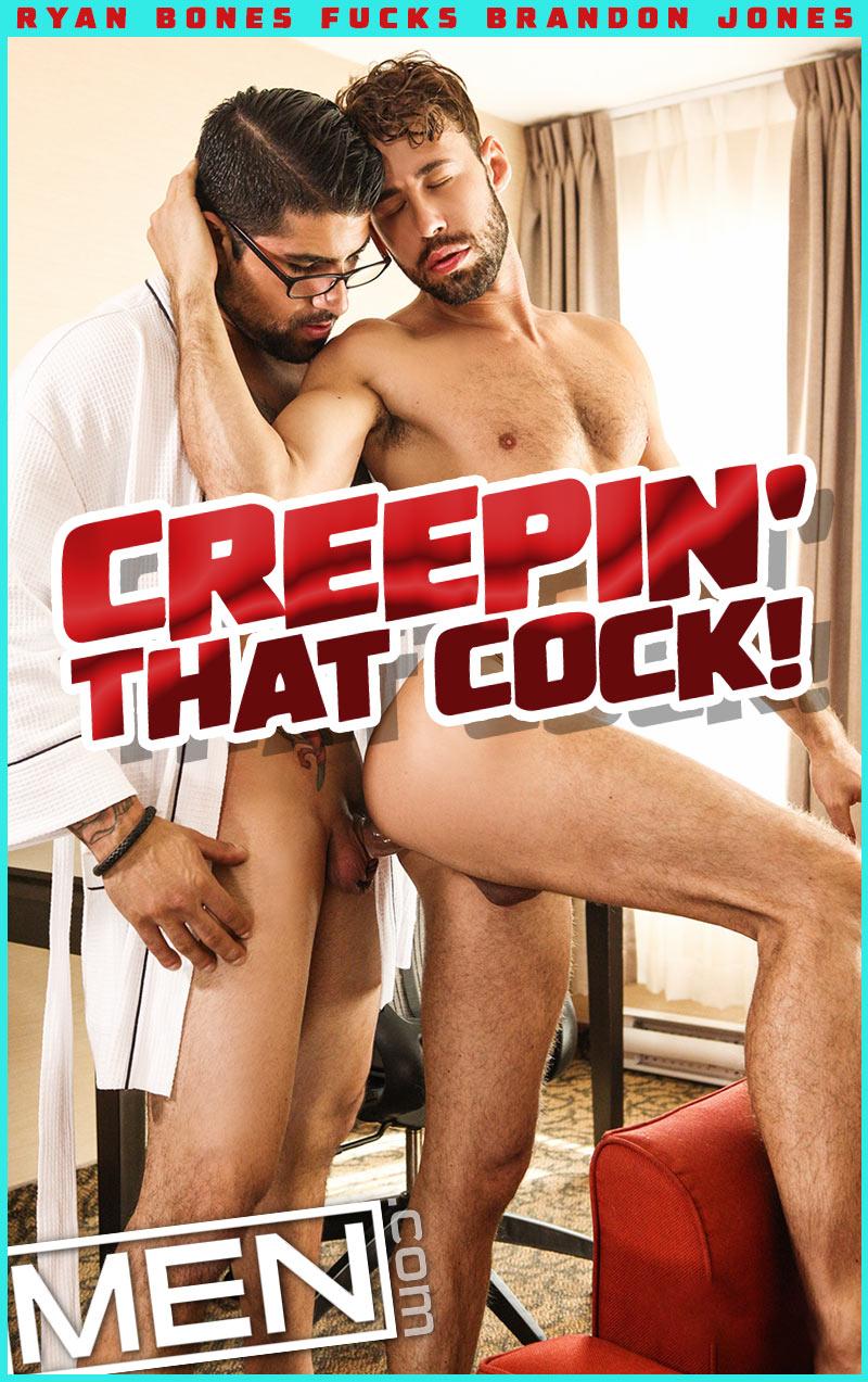 Creepin' That Cock (Ryan Bones Fucks Brandon Jones) at Drill My Hole