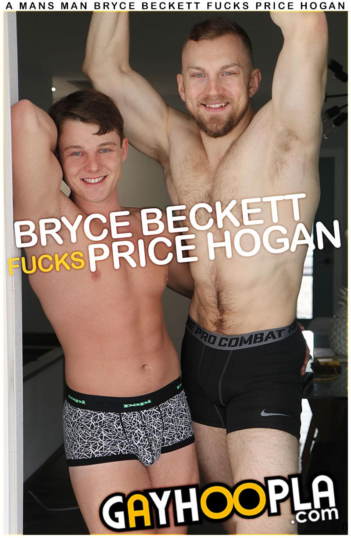 Bryce Beckett Fucks Price Hogan at GayHoopla