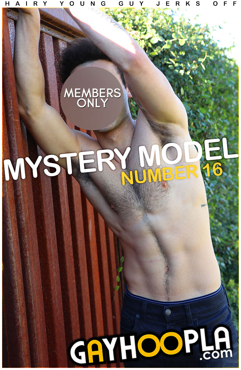 Mystery Members Only Model #16 at GayHoopla
