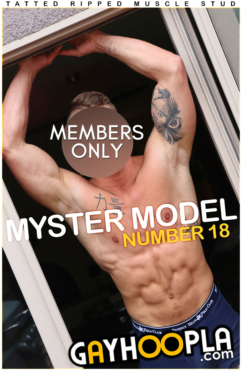 Mystery Members Only Model #18 at GayHoopla