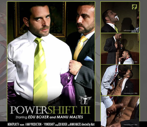 New Video: 'Powershift III' Starring Edu & Manu on MenAtPlay.net