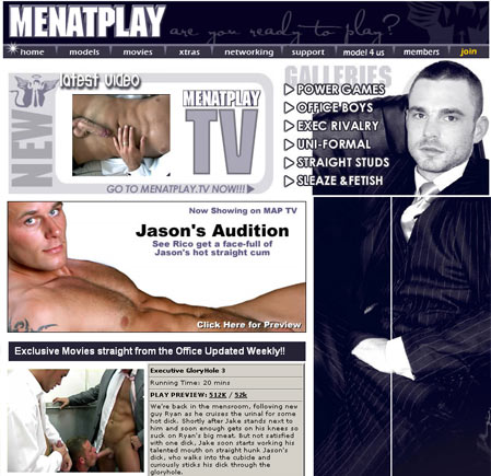 Product Image: Men At Play