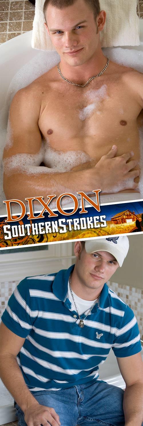 Dixon at Southern Strokes
