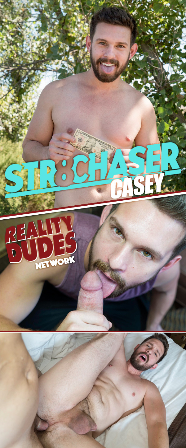 Casey (Gets Fucked For the Love of Cold Hard Cash) at Str8 Chaser