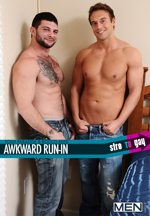 Awkward Run-In (Rocco Reed & Tony Paradise) at Str8ToGay.com