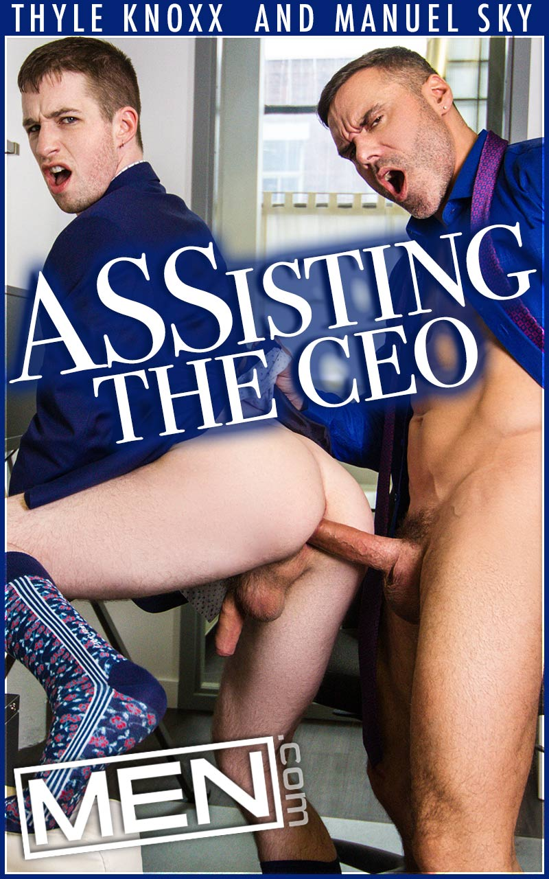 ASSisting The CEO (Manuel Skye Fucks Thyle Knoxx) at The Gay Office