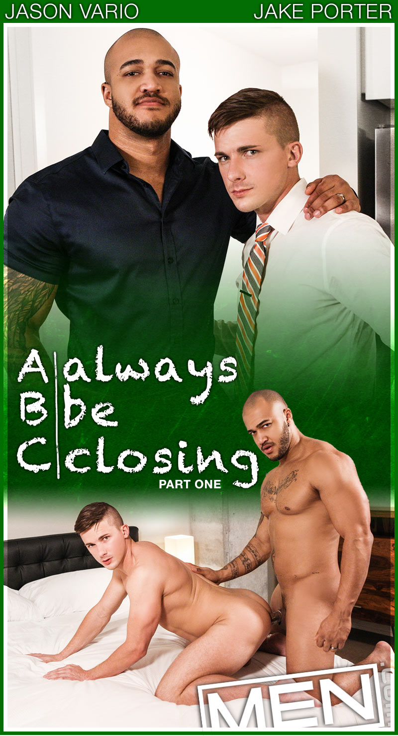 Always Be Closing, Part 1 (Jason Vario Fucks Jake Porter) at The Gay Office