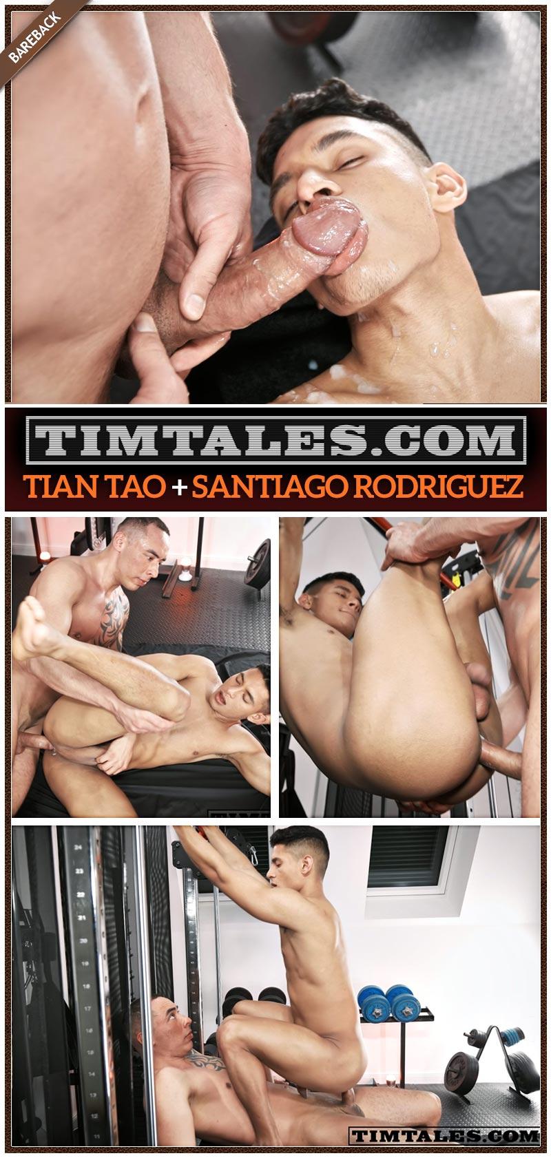Tian Tao fucks Santiago Rodriguez Cover