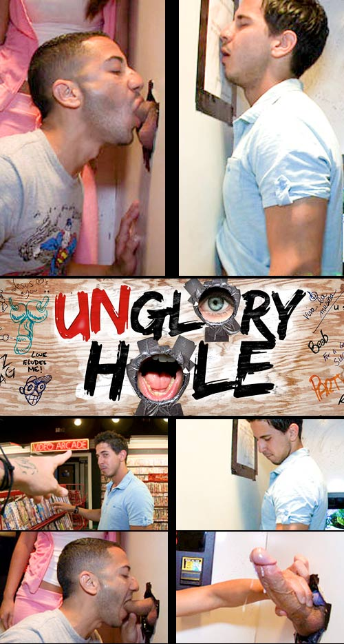 Impatience Could Lead To An UnGloryHole at UnGloryHole.com