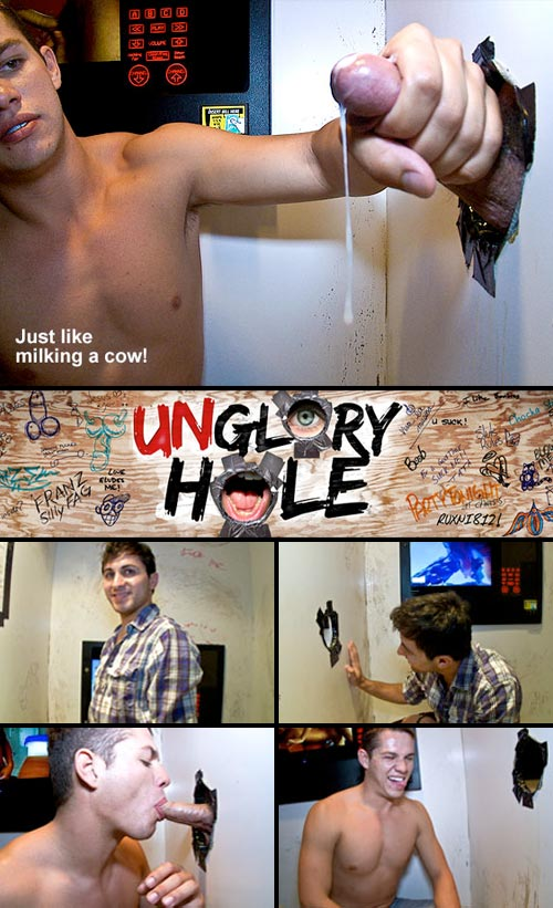 Unglory hole kind of dude