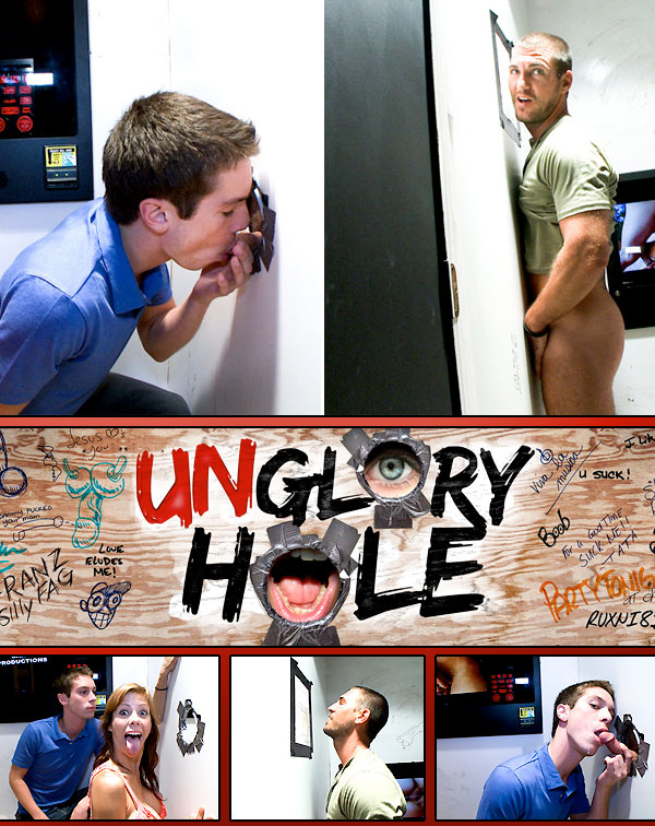 Something Special About That Hole! at UnGloryHole.com